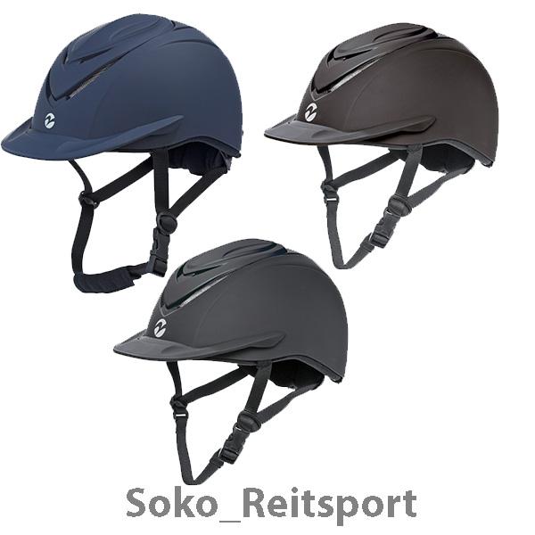 Busse helm equi shell zum verstellen reithelm reitkappe for Ohrensessel zum verstellen
